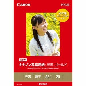 CANON 2310B009 写真用紙・光沢 ゴールド 印画紙タイプ GL-101A3N20 A3ノビ