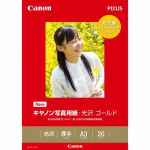CANON 2310B008 写真用紙・光沢 ゴールド 印画紙タイプ GL-101A320 A3