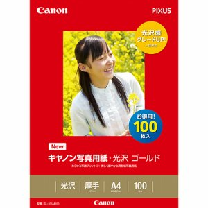 CANON 2310B014 写真用紙・光沢 ゴールド 印画紙タイプ GL-101A4100 A4