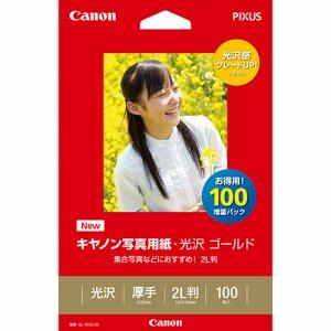 CANON 2310B034 写真用紙・光沢 ゴールド 印画紙タイプ GL-1012L100 2L判