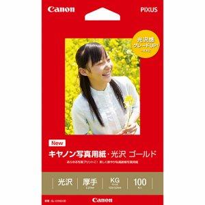 CANON 2310B013 写真用紙・光沢 ゴールド 印画紙タイプ GL-101KG100 KGサイズ