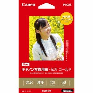 CANON 2310B011 写真用紙・光沢 ゴールド 印画紙タイプ GL-101HS50 はがきサイズ