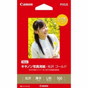 CANON 2310B001 写真用紙・光沢 ゴールド 印画紙タイプ GL-101L100 L判