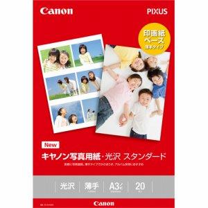 CANON 0863C008 写真用紙・光沢 スタンダード SD-201A3N20 A3ノビ
