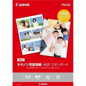 CANON 0863C007 写真用紙・光沢 スタンダード SD-201A320 A3