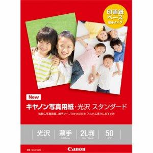 CANON 0863C004 写真用紙・光沢 スタンダード SD-2012L50 2L判
