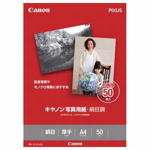 CANON 1686B006 写真用紙・絹目調 印画紙タイプ SG-201A450 A4