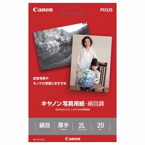 CANON 1686B003 写真用紙・絹目調 印画紙タイプ SG-2012L20 2L判