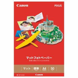 CANON 7981A001 マットフォトペーパー 上質紙タイプ MP-101A4 A4