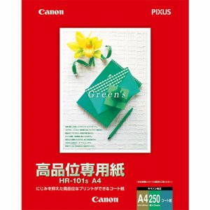 CANON 1033A031 高品位専用紙 HR-101A4250 A4