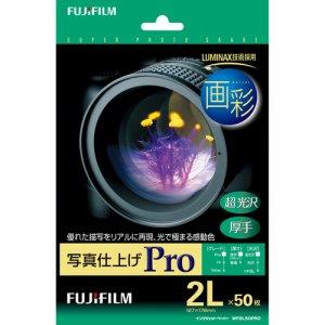 FUJIFILM WP2L50PRO 画彩 写真仕上げPRO 超光沢 厚手 2L判
