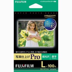 FUJIFILM WPL100PRO 画彩 写真仕上げPRO 超光沢 厚手 L判