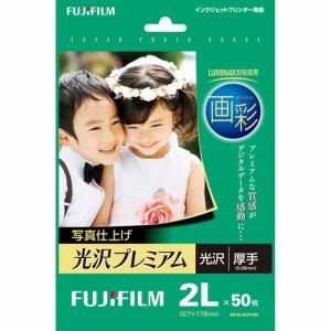 FUJIFILM WP2L50PRM 画彩 写真仕上げ 光沢プレミアム 厚手 2L判