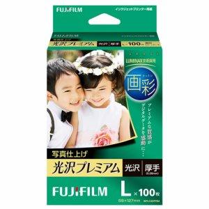FUJIFILM WPL100PRM 画彩 写真仕上げ 光沢プレミアム 厚手 L判