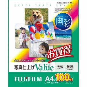 FUJIFILM WPA4100VA 画彩 写真仕上げVALUE 光沢 A4