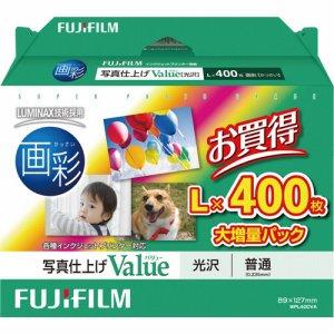 FUJIFILM WPL400VA 画彩 写真仕上げVALUE 光沢 L判