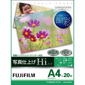 FUJIFILM WPA420HIC 画彩 写真仕上げHI<絹目調> A4