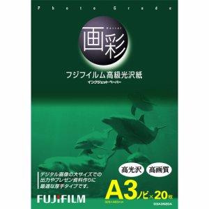 FUJIFILM G3A3N20A 画彩 高級光沢紙 A3ノビ
