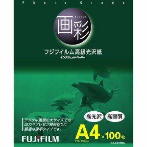 FUJIFILM G3A4100A 画彩 高級光沢紙 A4