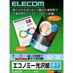 ELECOM EJK-GUA320 インクジェットプリンタ用紙 薄手 エコノミー光沢紙 A3