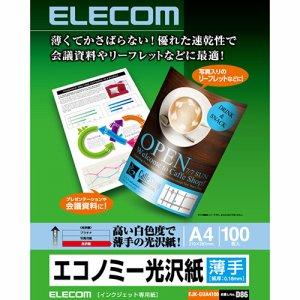 ELECOM EJK-GUA4100 インクジェットプリンタ用紙 薄手 エコノミー光沢紙 A4