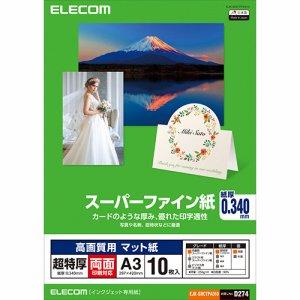 ELECOM EJK-SRCTPA310 高画質用スーパーファイン紙 超特厚 両面印刷対応 A3