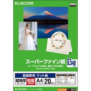 ELECOM EJK-SRCTPA420 高画質用スーパーファイン紙 超特厚 両面印刷対応 A4