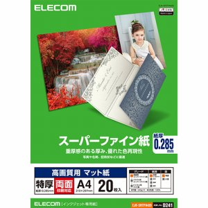 ELECOM EJK-SRTPA420 高画質用スーパーファイン紙 特厚 両面印刷対応 A4