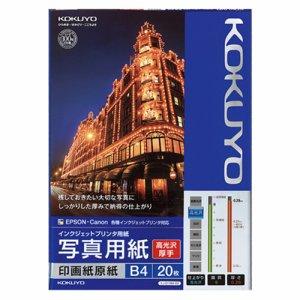 コクヨ KJ-D11B4-20 インクジェットプリンタ用紙 写真用紙 印画紙原紙 高光沢・厚手 B4