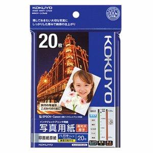 コクヨ KJ-D11H-20 インクジェットプリンタ用紙 写真用紙 印画紙原紙 高光沢・厚手 ハガキ