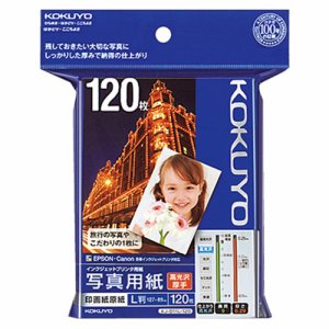 コクヨ KJ-D11L-120 インクジェットプリンタ用紙 写真用紙 印画紙原紙 高光沢・厚手 L判
