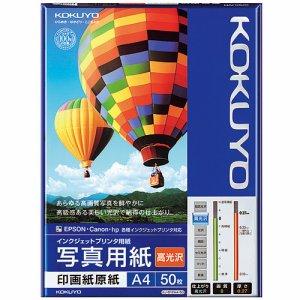 コクヨ KJ-D12A4-50N インクジェットプリンタ用紙 写真用紙 印画紙原紙 高光沢 A4