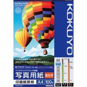 コクヨ KJ-D12A4-100N インクジェットプリンタ用紙 写真用紙 印画紙原紙 高光沢 A4