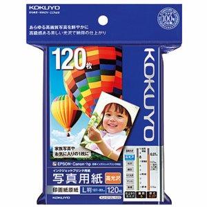 コクヨ KJ-D12L-120N インクジェットプリンタ用紙 写真用紙 印画紙原紙 高光沢 L判