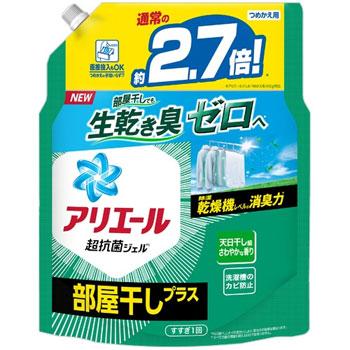 コクヨ KJ-D13A4-50 インクジェットプリンタ用紙 写真用紙 印画紙原紙 高光沢・薄手 A4