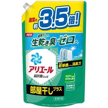 コクヨ KJ-D13L-120 インクジェットプリンタ用紙 写真用紙 印画紙原紙 高光沢・薄手 L判