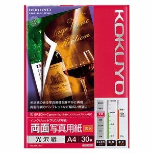 コクヨ KJ-G23A4-30 インクジェットプリンタ用紙 両面写真用紙 光沢紙 A4