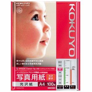 コクヨ KJ-G13A4-100N インクジェットプリンタ用紙 写真用紙 光沢紙 厚手 A4