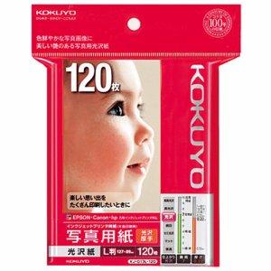 コクヨ KJ-G13L-120N インクジェットプリンタ用紙 写真用紙 光沢紙 厚手 L判
