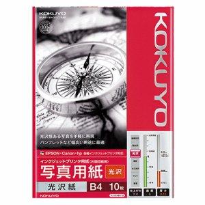 コクヨ KJ-G14B4-10N インクジェットプリンタ用紙 写真用紙 光沢紙 B4