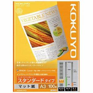 コクヨ KJ-M17A3-100 インクジェットプリンタ用紙 スーパーファイングレード スタンダードタイプ A3