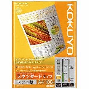 コクヨ KJ-M17A4-100 インクジェットプリンタ用紙 スーパーファイングレード スタンダードタイプ A4