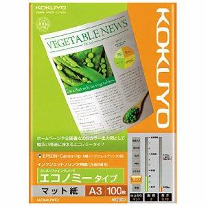 コクヨ KJ-M18A3-100 インクジェットプリンタ用紙 スーパーファイングレード エコノミータイプ A3