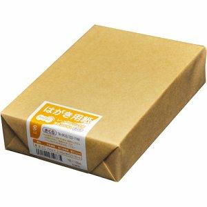 TN-0832 レーザープリンタ用 はがきサイズ用紙 さくら 1冊200枚 汎用品