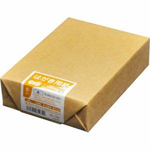 TN-0842 レーザープリンタ用 はがきサイズ用紙 水 1冊200枚 汎用品