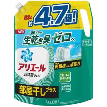 ジャストコーポレーション IJ-5C カラーIJ専用名刺用紙 ホワイト