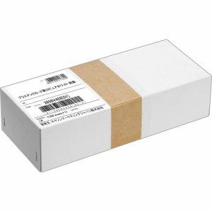 CANON 2858V428 プラスチックカード 厚口 ピュアホワイト 両面 角丸