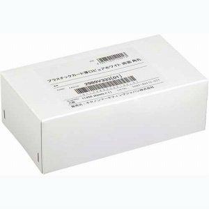 CANON 2989V333 プラスチックカード 薄口 ピュアホワイト 両面 角丸