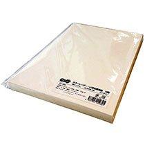 CLIVC2-180 カラーレーザー・IJ用名刺用紙 10面 アイボリー 汎用品
