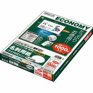 コクヨ KPC-VE15W マルチプリンタ用名刺用紙 両面普通紙10面X100枚 ナチュラル白